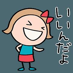 [LINEスタンプ] 励ます☆リボンのマルン