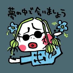 [LINEスタンプ] ことのま 花屋のお仕事 #