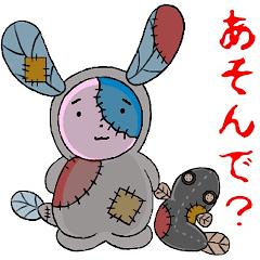 [LINEスタンプ] うなウサ&ウサうな 【ハロウィーン!】