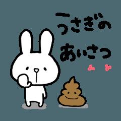 [LINEスタンプ] 白いうさぎちゃん第4弾
