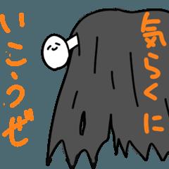 [LINEスタンプ] 謎の生物パレード