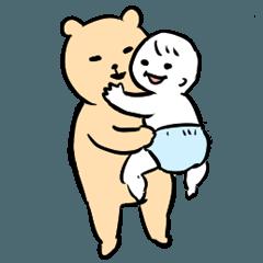 [LINEスタンプ] 毎日くまスタンプ 赤ちゃん育児編