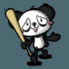 [LINEスタンプ] 目乃下くまパンダの狂気的な日常