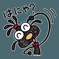[LINEスタンプ] ちょびっとマンガ14/うれし悲しのムーさん