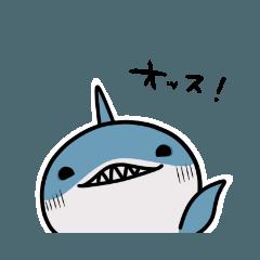 [LINEスタンプ] アオザメもんべ