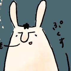 [LINEスタンプ] おもちもちうさぎ ver2