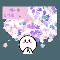 [LINEスタンプ] 可愛いスタンプ(*´▽`*)(多め)