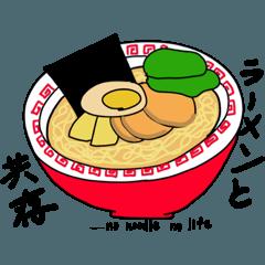 [LINEスタンプ] コロナ禍楽しみは食べ物