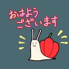 [LINEスタンプ] パプリカマイマイ 敬語