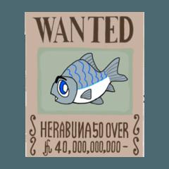 [LINEスタンプ] お魚のへら吉くん&へら美ちゃん⭐️Vol.8