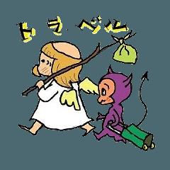 [LINEスタンプ] 髭天使とデビ吉-2