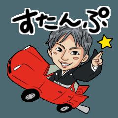 [LINEスタンプ] 第34回 JBC 小林輝隼 津軽三味線