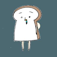 [LINEスタンプ] 【再販】ぱんリーマンの毎日