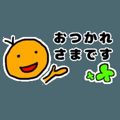 [LINEスタンプ] まめの日常会話 敬語