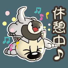 [LINEスタンプ] ハスキー犬〜しゃちょ〜の日常編〜②