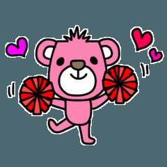 [LINEスタンプ] mottoのピンクマ♡