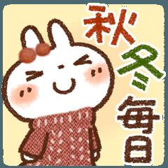 [LINEスタンプ] 【秋冬コーデ】毎日便利 白うさぎさん