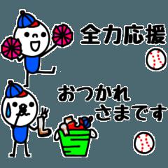 [LINEスタンプ] mottoの野球スタンプ☆省スペース