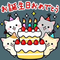 [LINEスタンプ] 飛び出す!大人かわいい誕生日&おめでとう