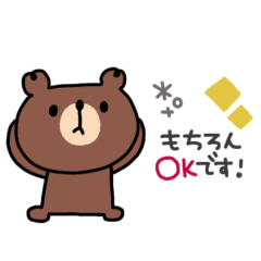 [LINEスタンプ] BROWN & FRIENDS×Hitonatsu #13
