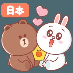 [LINEスタンプ] BROWN & FRIENDS : 幸せなパステルカラー2