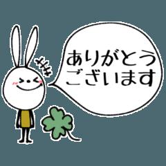 [LINEスタンプ] mottoのvうさぎ♡LINEスタンプの日