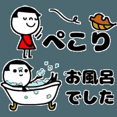 [LINEスタンプ] mottoの省スペース☆ぱっつんボブガール3
