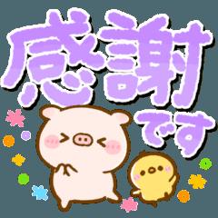 [LINEスタンプ] カラフル♡デカ文字ぽこちゃん