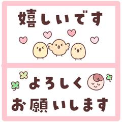 [LINEスタンプ] 省スペ/大人可愛い*ゆる敬語