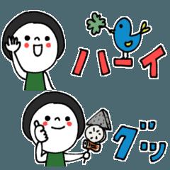 [LINEスタンプ] 黒髪のレト子☆省スペース