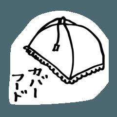 [LINEスタンプ] なんだか使いたくなる ☆THE 昭和☆