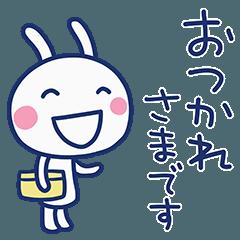 [LINEスタンプ] 仕事連絡☆ほぼ白うさぎ