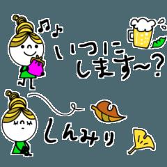 [LINEスタンプ] mottoの団子さん♡省スペース