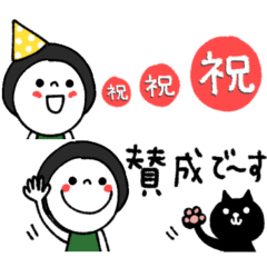 [LINEスタンプ] 黒髪のレト子☆省スペース2