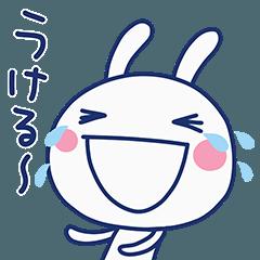 [LINEスタンプ] 明るい☆ほぼ白うさぎ