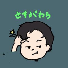 [LINEスタンプ] みんなだいすき!夏草先輩