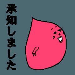 [LINEスタンプ] LINEスタンプの日/YODAREちゃん敬語