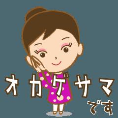 [LINEスタンプ] お団子奥さんの日常スタンプ