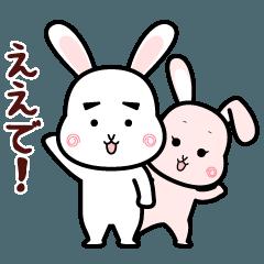 [LINEスタンプ] 【関西弁】うさぎくんとうさぎちゃん