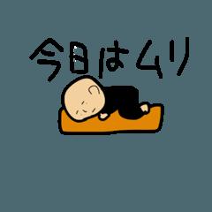 [LINEスタンプ] 感情、日常のスタンプ