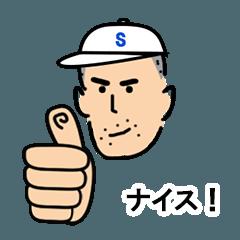 [LINEスタンプ] 野球が好きな中年おやじ