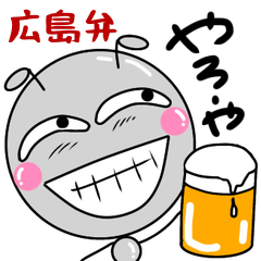 "[LINEスタンプ] ありんちょ""広島弁"""