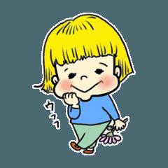 [LINEスタンプ] カンコちゃんとトモくん2