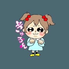 [LINEスタンプ] おマセなピカちゃん♪