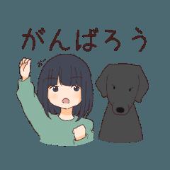 [LINEスタンプ] 黒ラブと女の子