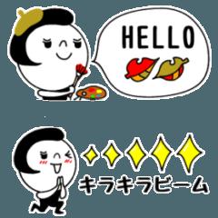 [LINEスタンプ] mottoのSSS♡省スペース