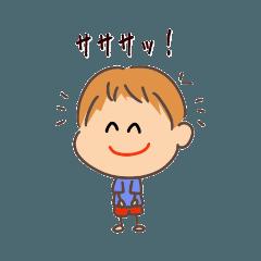 [LINEスタンプ] こめ太 サササッ! 1