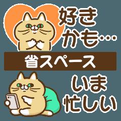 [LINEスタンプ] 大豆さんはマイペースで省スペース