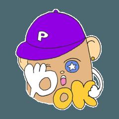 [LINEスタンプ] ポテト君Ver.01