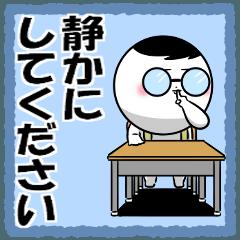 [LINEスタンプ] 白丸 黄次郎38(優等生編)